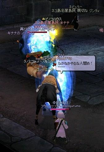 mabinogi_2010_03_02_015.jpg
