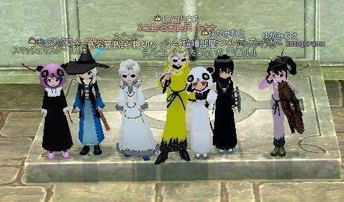 mabinogi_2010_03_02_020.jpg