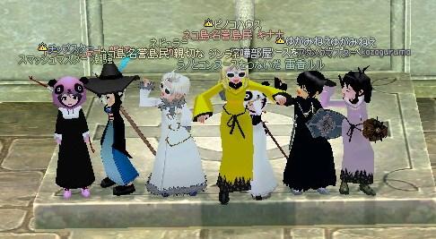 mabinogi_2010_03_02_027.jpg