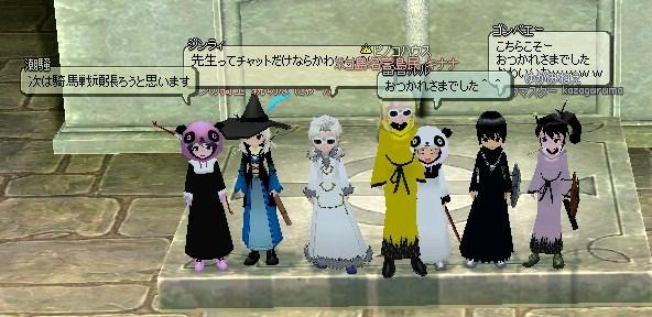 mabinogi_2010_03_02_029.jpg