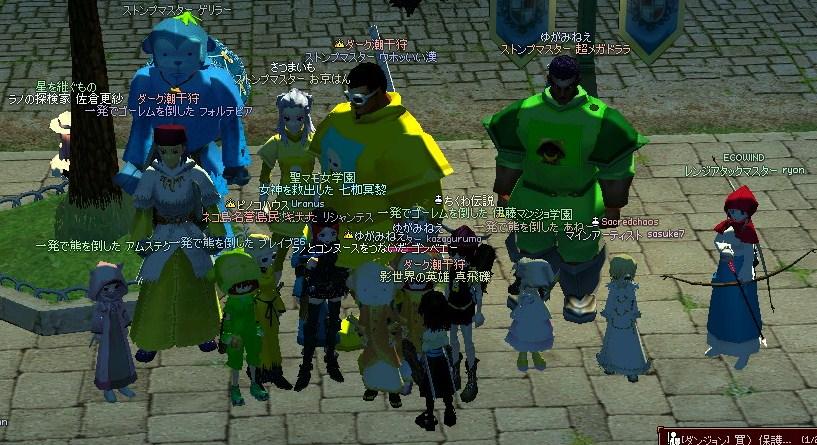 mabinogi_2010_03_03_004.jpg
