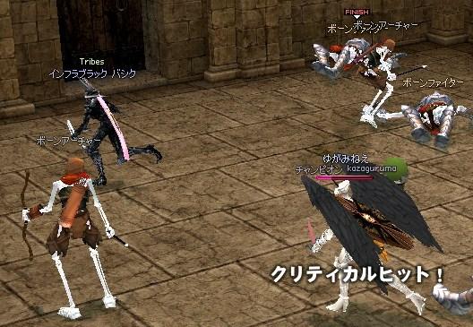 mabinogi_2010_03_08_002.jpg