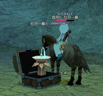 mabinogi_2010_03_09_021.jpg