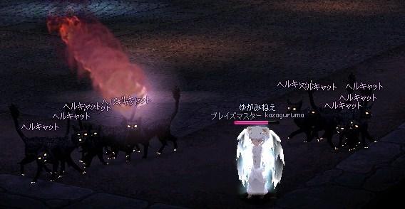 mabinogi_2010_03_12_001.jpg