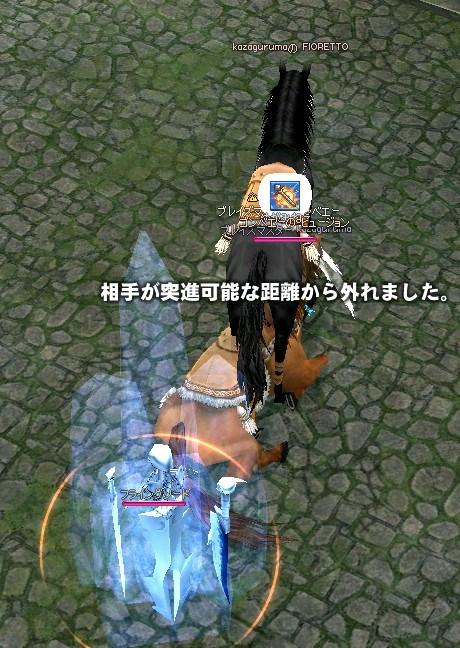 mabinogi_2010_03_29_004.jpg
