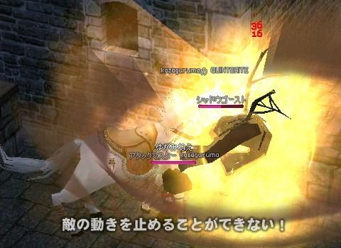 mabinogi_2010_04_06_001.jpg