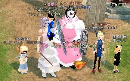 mabinogi_2010_04_06_004.jpg