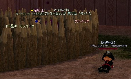 mabinogi_2010_04_14_001.jpg