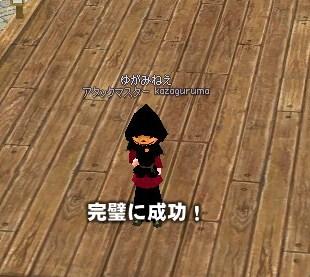 mabinogi_2010_04_17_002.jpg