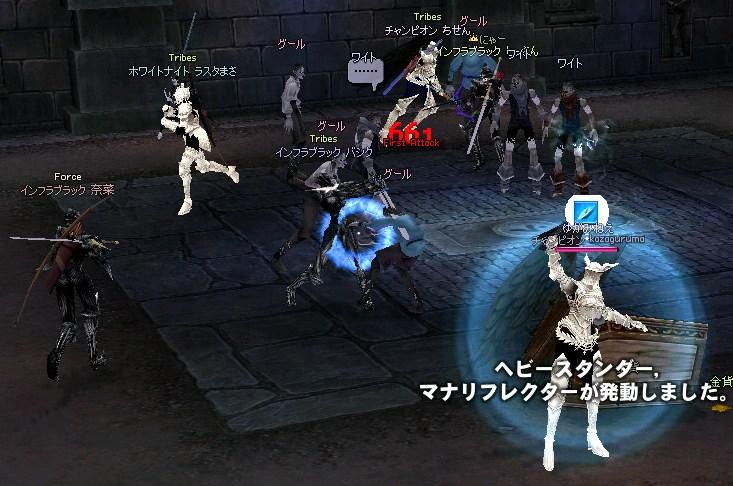 mabinogi_2010_04_20_002.jpg