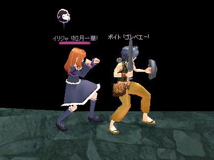 mabinogi_2010_05_11_001.jpg