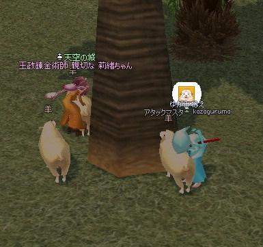 mabinogi_2010_05_12_001.jpg