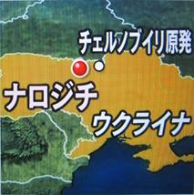 20110427-2