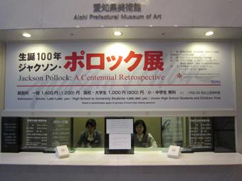 20120127-8