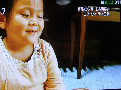 2-9-2ひらりちゃん