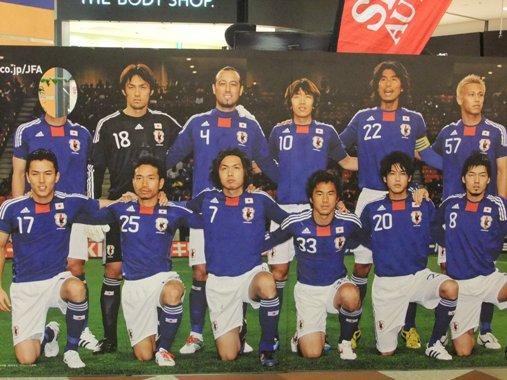 4-1日本代表
