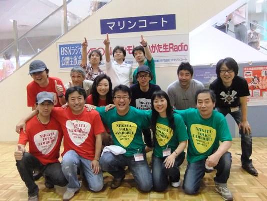 3-2全日本アマチュアミュージシャン