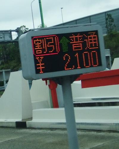 1感動の2100円