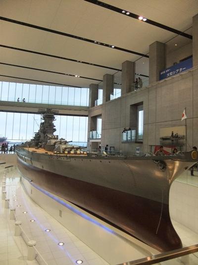 1-8戦艦大和