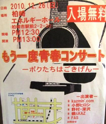 1-1ポスター