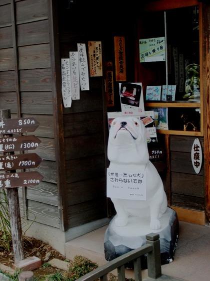 20110224-28うなぎ屋さん