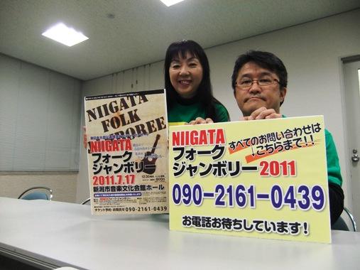 20110415-04.jpg