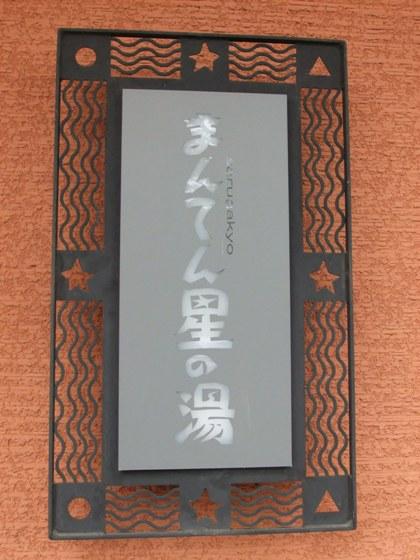 20110522-03.jpg