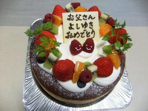 20110603-03お父さん義幸誕生日