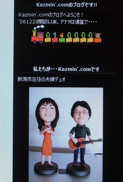 20110609-03-14万アクセス