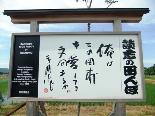 20110615-03.jpg