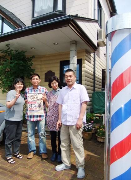 20110615-07.jpg