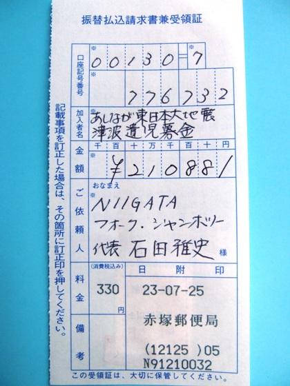 20110727-01.jpg
