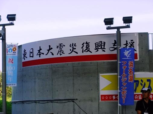 20110910-06.jpg