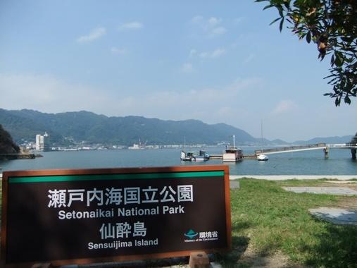 20111008-19.jpg