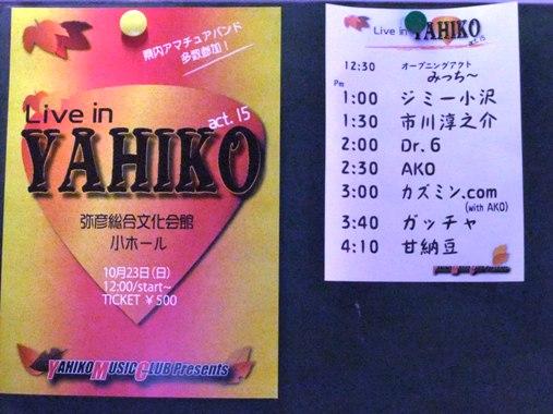 20111023-07.jpg