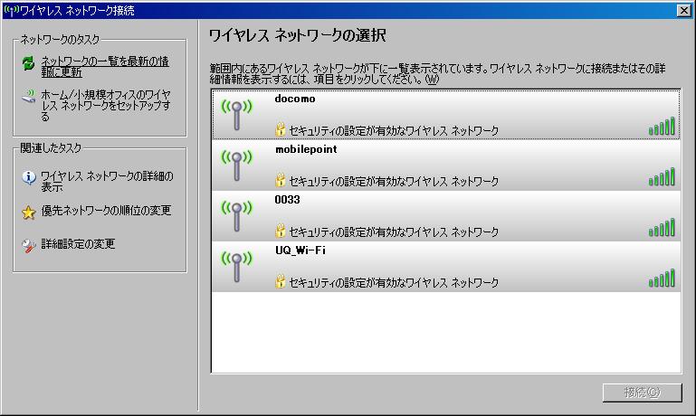 N700無線LAN