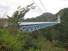 IMG_0612竜神峡