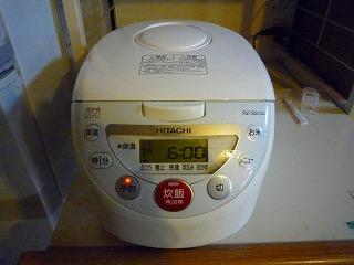 s-P1020669.jpg