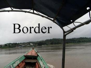 船 ボーダー 72