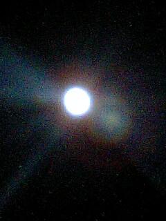 20090111233119