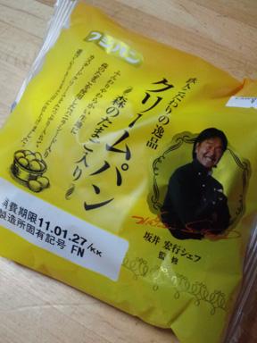 2011 01 31_5434