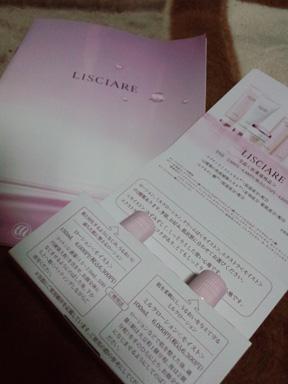 2011 03 29_5978