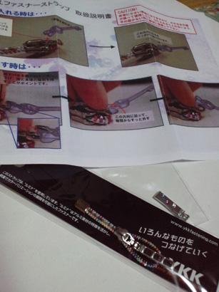 2011 05 09_6574