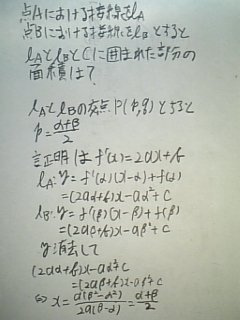 090620_m4.jpg