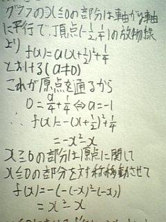 090628_m5.jpg