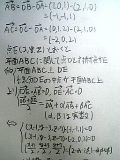 090702_m1.jpg