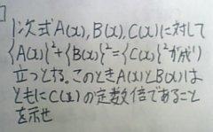 090703_m1.jpg