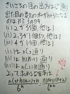 090704_m4.jpg