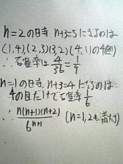090704_m5.jpg