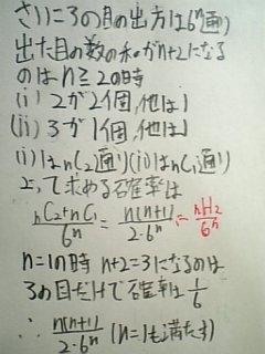 090704_m7.jpg